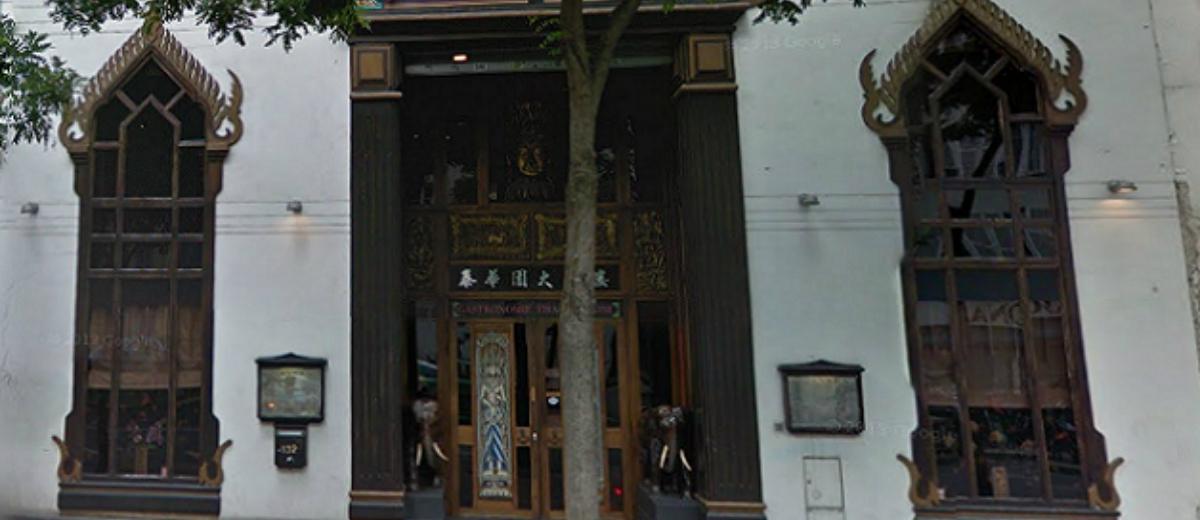 restaurant paradis tha paris 13e shunrize. Black Bedroom Furniture Sets. Home Design Ideas