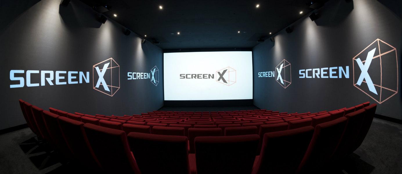 salle screenX cinéma pathé la villette à paris